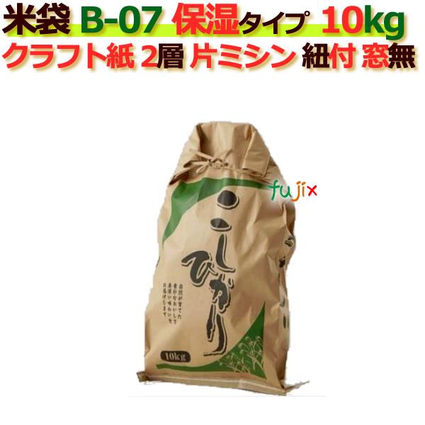 米袋 10kg 印刷 こしひかりグリーン片ミシン 窓なし ひも付 クラフト袋 2層 保湿タイプ 200枚/ケース B-07_PEフィルム