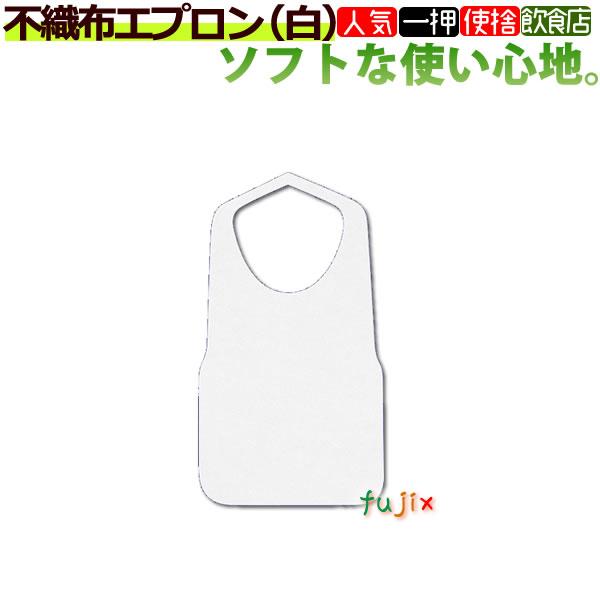 業務用 不織布エプロン(白)6つ折 F型中 1000枚(25枚×40袋)/1ケース|ケース|介護|ハンバーグ|服汚れ防止|