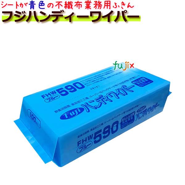 フジ ハンディーワイパー ブルー 100枚×50束/ケース【送料無料】異物混入対策