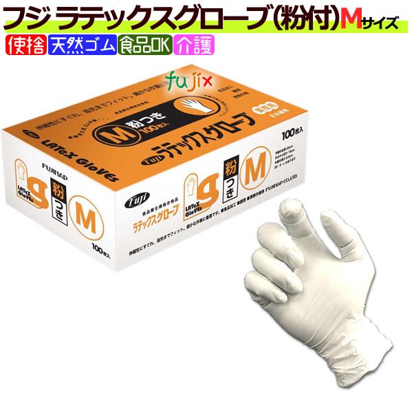 フジ ラテックスグローブ粉付ホワイトM(100枚×20箱)/ケース