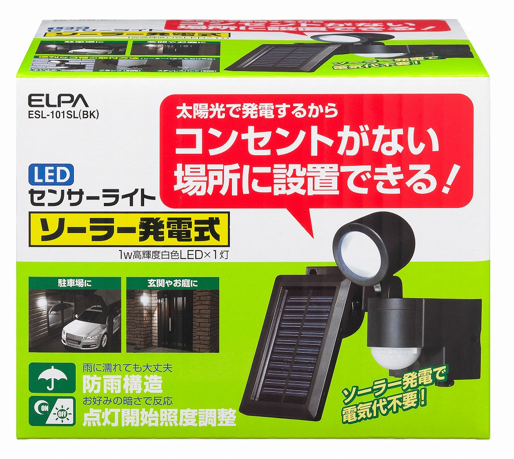 ELPA solar LED sensor light ESL-101SL (BK)