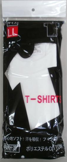 紳士(メンズ) 丸首 半袖 Tシャツ(インナーシャツ)  白 Mサイズ 〔まとめ買い10枚×18セット合計180枚〕