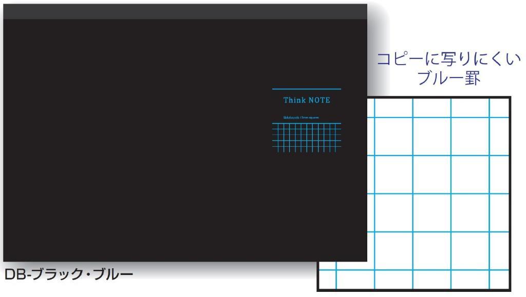 中林洗涤槽笔记本A4旁边/方眼5mm蓝色RP-A402-DB 00027659