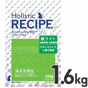 HolisticRECIPE holistic recepie cat light Chicken & Rice 1.6 kg