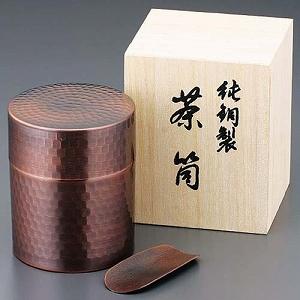 【送料無料】日本製 Japan アサヒ 茶筒 〔まとめ買い6個セット〕 CB-510 【代引不可】