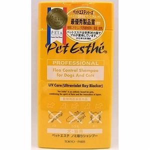 拿供nichido小事使用的洗发水宠物美体沙龙凿子洗发水350ml