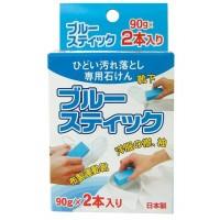 蓝色的木棍 (重污垢清洗 SOAP) 90 g x 20 2 本书设置