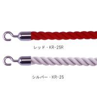 【送料無料】ナカキン ロープ レッド・KR-25R【代引不可】