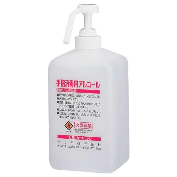 サラヤ カートリッジボトル 噴射ポンプ付 手指消毒剤用 1L×12本【代引不可】