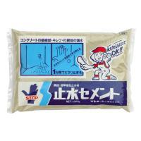 止水セメント 1.3kg 15袋セット【代引不可】