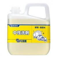 【送料無料】サラヤ ヤシノミ洗剤 5kg×3本 30953【代引不可】