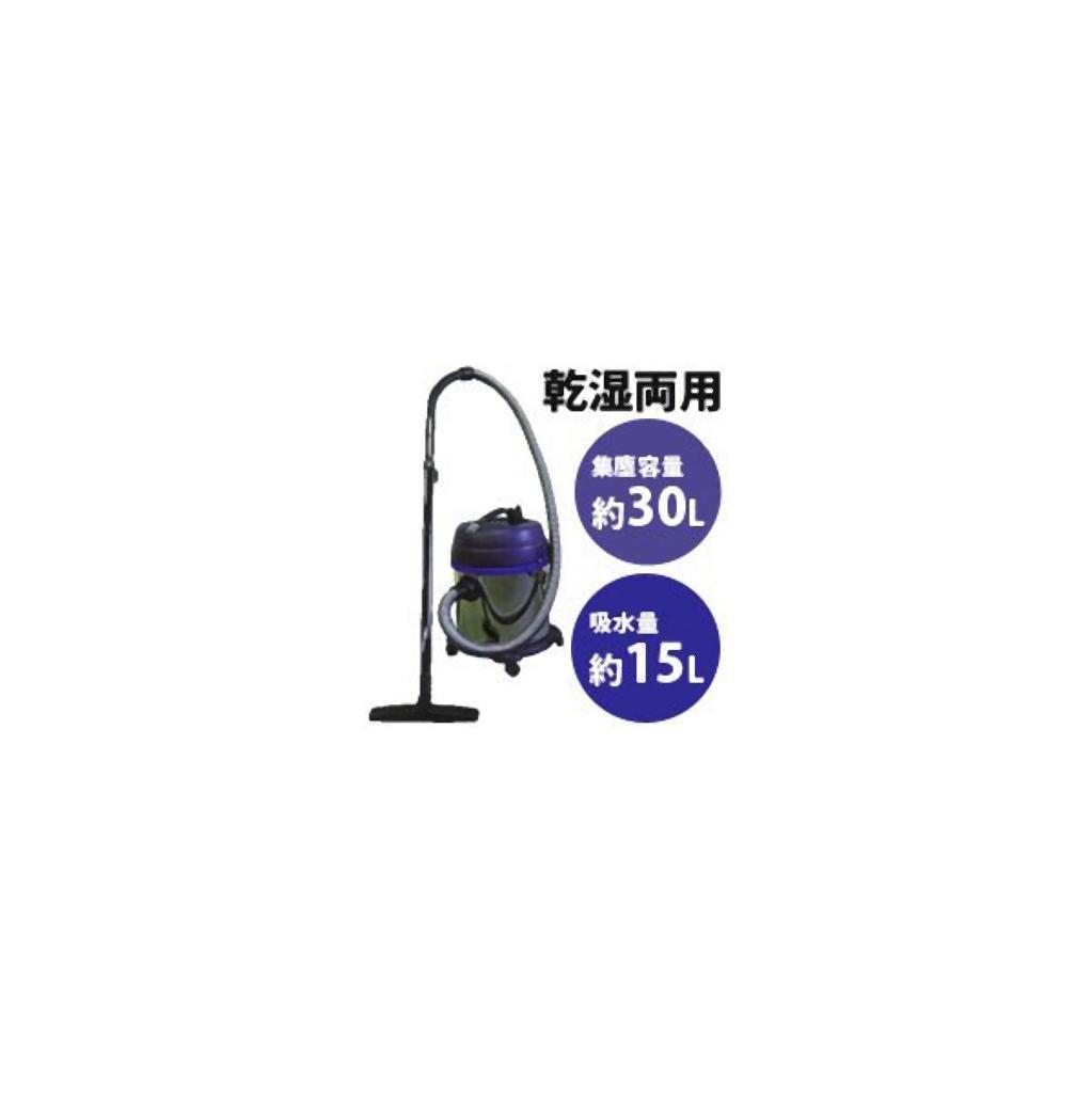 【送料無料】PROMOTE 乾湿両用バキュームクリーナー 30L PVC30SWD【代引不可】