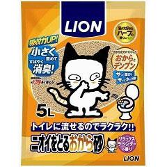 狮子猫垃圾气味对豆渣砂 5 l