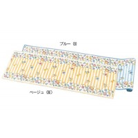 【送料無料】川島織物セルコン ミントン ハドンホールストライプ キッチンマット(50×260cm) FT1221 B【代引不可】