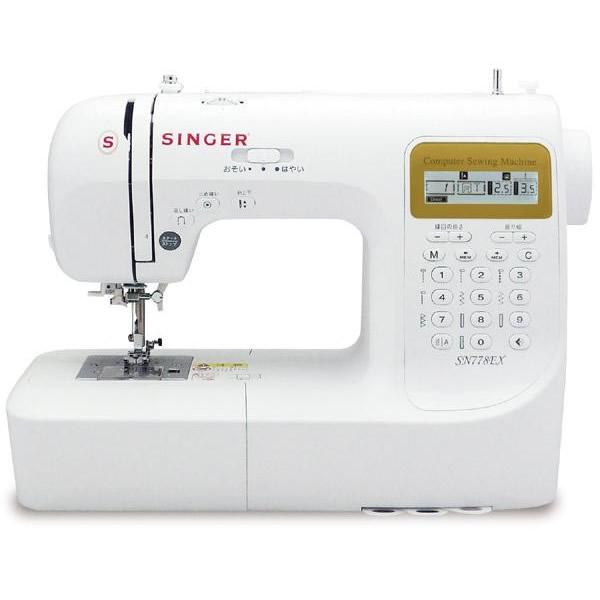 【送料無料】SINGERシンガー コンピューターミシン SN778EX【代引不可】