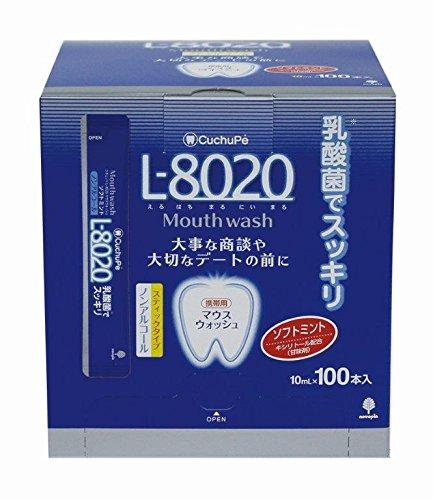 クチュッペL-8020ソフトミントスティックタイプ100本入(ノンアルコール) 〔まとめ買い10個セット〕 K-7050【代引不可】【北海道・沖縄・離島配送不可】