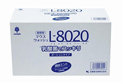 【送料無料】クチュッペL-8020爽快ミントポーションタイプ100個入(アルコール) 〔まとめ買い10個セット〕 K-7055【代引不可】