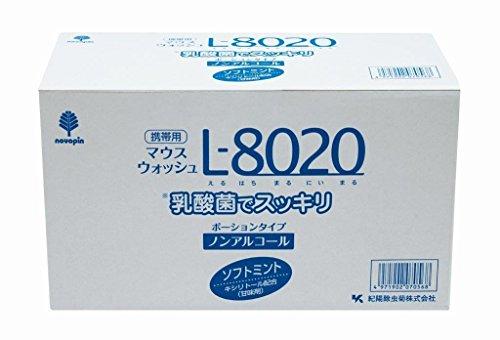 【送料無料】クチュッペL-8020ソフトミントポーションタイプ100個入(ノンアルコール) 〔まとめ買い10個セット〕 K-7056【代引不可】