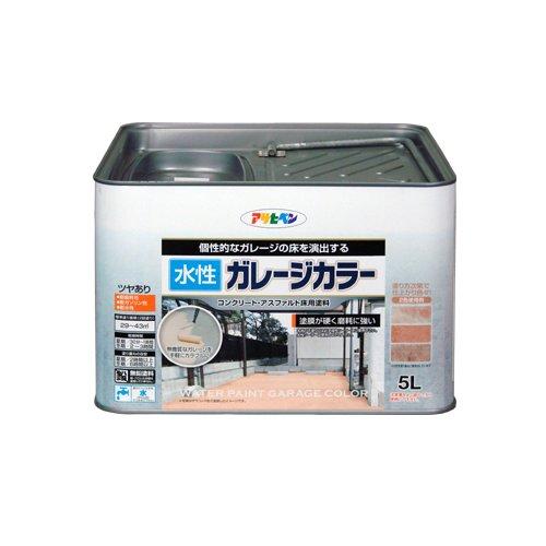 アサヒペン 水性ガレージカラー サンドホワイト 5L【北海道・沖縄・離島配送不可】
