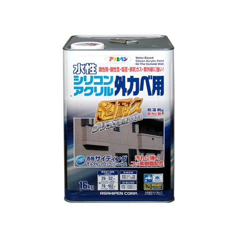 アサヒペン 水性シリコンアクリル外かべ用 ソフトグレー 16KG【北海道・沖縄・離島配送不可】