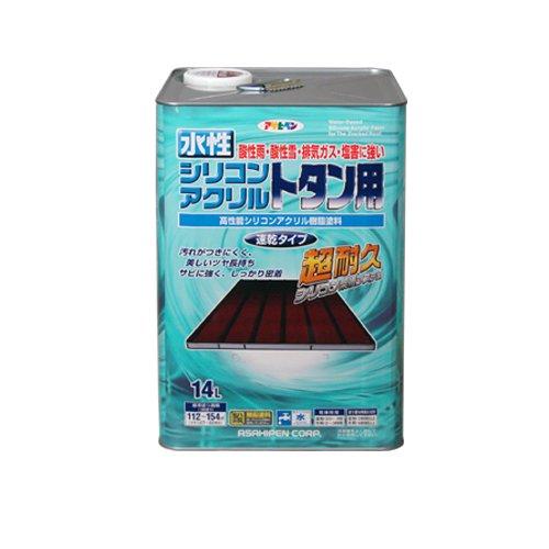 アサヒペン 水性シリコンアクリルトタン用 こげ茶 14L