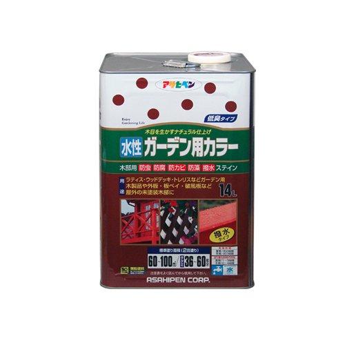 【送料無料】アサヒペン 水性ガーデン用カラー 14L ウォルナット