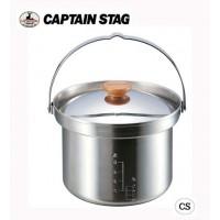 【送料無料】CAPTAIN STAG 3層鋼 段付ライスクッカー(5合) UH-4001【代引不可】