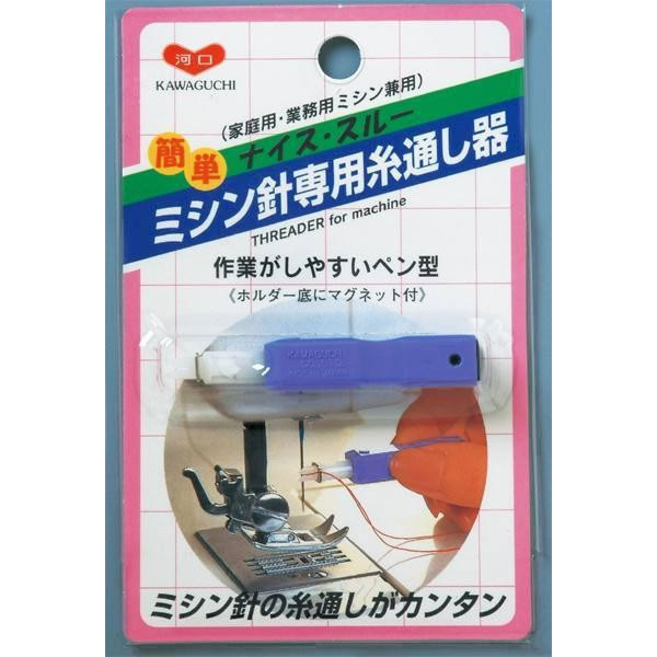 KAWAGUCHI (kawaguzu) nice, through sewing-needle threader with home, for industry and for 12-252