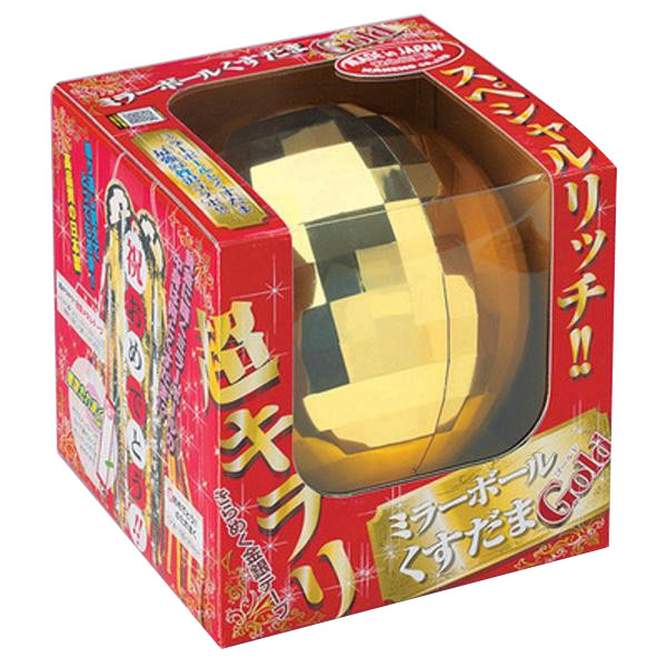 ゴールデンミラーボールくす玉(無地たれまく1個付き) MBK-G【代引不可】