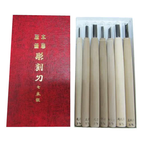 Kanesho 雕刀集 7 本书集 140142