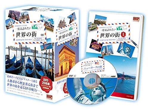 【送料無料】一度は訪れたい世界の街(DVD20枚組) /RCD-5800-1-5