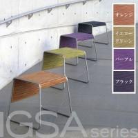 【送料無料】IGSA series (いぐさシリーズ) いぐさチェア Stool(スツール) W450×D450×H430 オレンジ【代引不可】