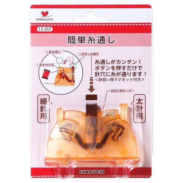 川口顺子 (kawaguzu) 缝纫工艺容易用品丝机护送二 12-257