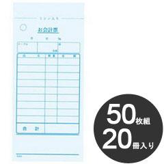 Daikoku 有限公司商业会计文件复印机 K602 50 双 20 件缝纫机