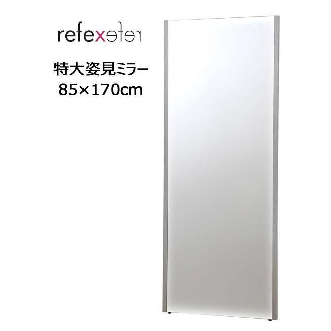 【送料無料】REFEX(リフェクス) 割れない軽量フィルムミラー 特大姿見ミラー 85×170cm S・シルバーアングル NRM-7【代引不可】