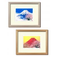 【送料無料】吉岡浩太郎「吉祝」版画額(大衣) 1459340・桜赤富士【代引不可】