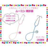 姆明听诊器与蓝色 ST-ZM0097