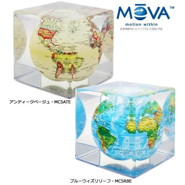 【送料無料】電源不要! ゆっくり回る不思議なエコ地球儀! MOVA Cube グローブ 12.7cm ブルーウィズリリーフ・MC5RBE