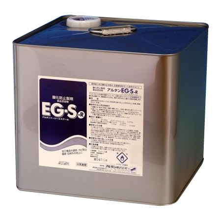 アルタン 酸化防止剤 食品添加物 EG・S-R 10L スチール缶【代引不可】【北海道・沖縄・離島配送不可】