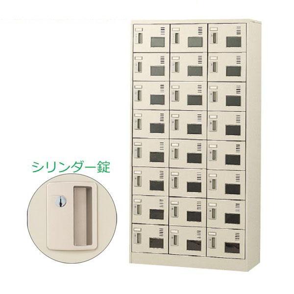 【送料無料】SEIKO FAMILY(生興) 3列8段24人用シューズボックス 窓付タイプ(シリンダー錠付) SLC-24TW(51458)【代引不可】