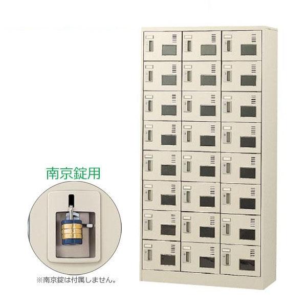 【送料無料】SEIKO FAMILY(生興) 3列8段24人用シューズボックス 窓付タイプ(南京錠) SLC-24TW-N(51460)【代引不可】