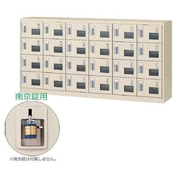 【送料無料】SEIKO FAMILY(生興) 6列4段24人用シューズボックス 窓付タイプ(南京錠) SLC-24YW-N(47487)【代引不可】