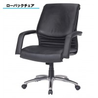 【送料無料】オフィスチェア CO148-CX ブラック【代引不可】