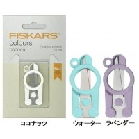 Fiskars (Fiskars) 便携式剪刀薰衣草,951266