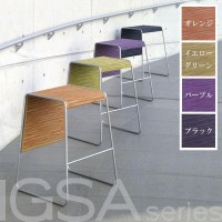 【送料無料】IGSA series (いぐさシリーズ)  High Stool(ハイスツール) W488×D490×H650 イエローグリーン【代引不可】