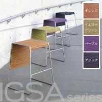 【送料無料】IGSA series (いぐさシリーズ)  High Stool(ハイスツール) W488×D490×H650 ブラック【代引不可】