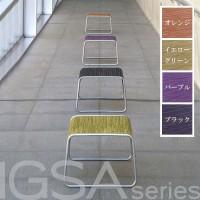 【送料無料】IGSA serie (いぐさシリーズ) いぐさチェア Low Stool(ロースツール) W450×D450×H300 ブラック【代引不可】