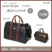 Louis Giorgio (Giorgio Louis) Ariel Boston bag S 04-0108 black