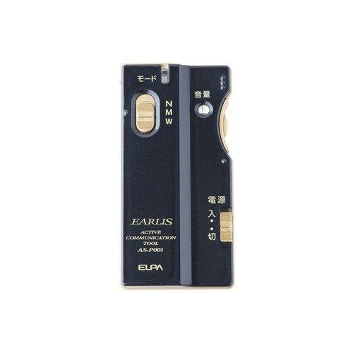 ELPA イヤホンマイク式集音器 ネイビーEARLIS(イヤリス) AS-P001(NV)【代引不可】