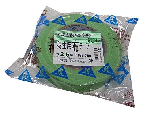 リンレイテープ 養生用布テープ 25mm幅 〔60巻セット〕【代引不可】